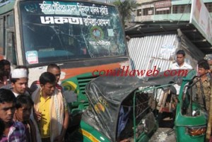 Chandina news accident 23-2